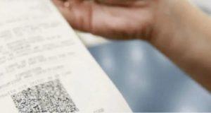 Veja Regras para Emissão de CF-e SAT para Lojas Virtuais